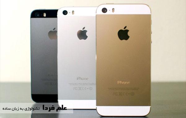 گوشی آیفون ۵ اس - iphone 5s