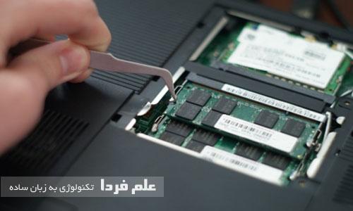 رم RAM لپ تاپ