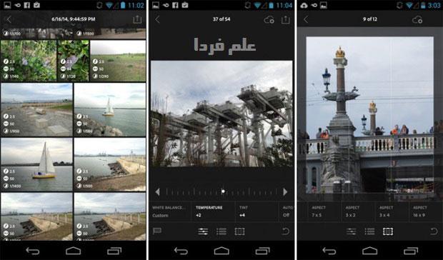 نسخه اندروید برنامه لایت روم موبایل Lightroom mobile