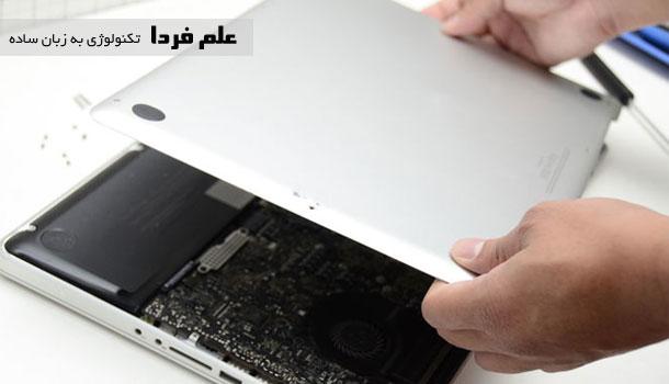 باز کردن لپ تاپ مک بوک
