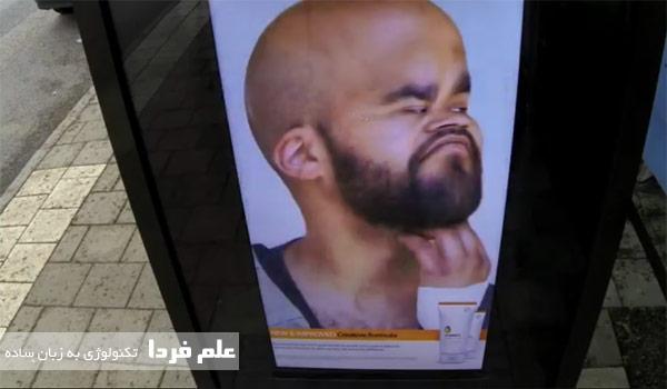 فتوشاپ در ایستگاه اتوبوس
