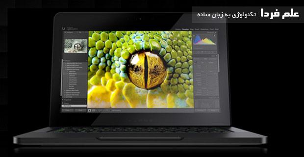 نمای روبروی صفحه نمایش لپ تاپ Razer Blade 14