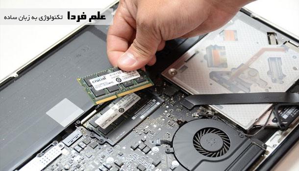 تعویض رم RAM لپ تاپ مک بوک