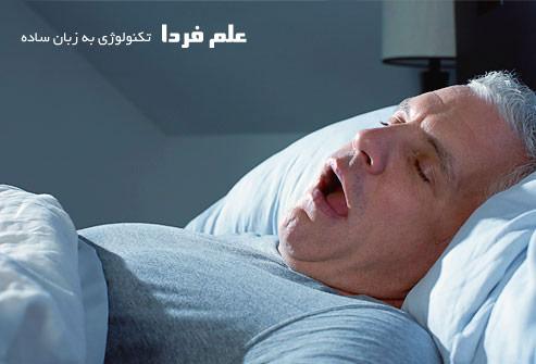 خوابیدن کنار بخاری با دهان باز