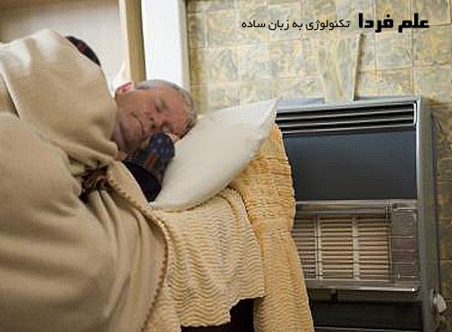 خوابیدن کنار بخاری