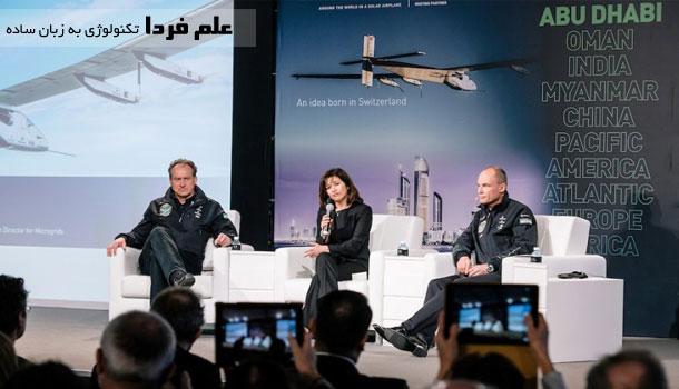 هواپیمای خورشیدی  solar impuls 2 در ابوذبی