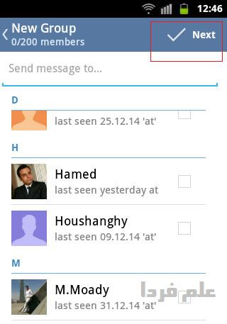 گروه+ساختن+تلگرام