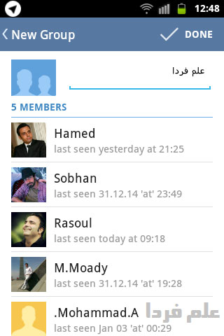 نام+گروه+تلگرام