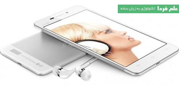 گوشی موبایل vivo-x3