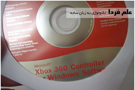 CD یا DVD درایور دسته سیمی ایکس باکس 360