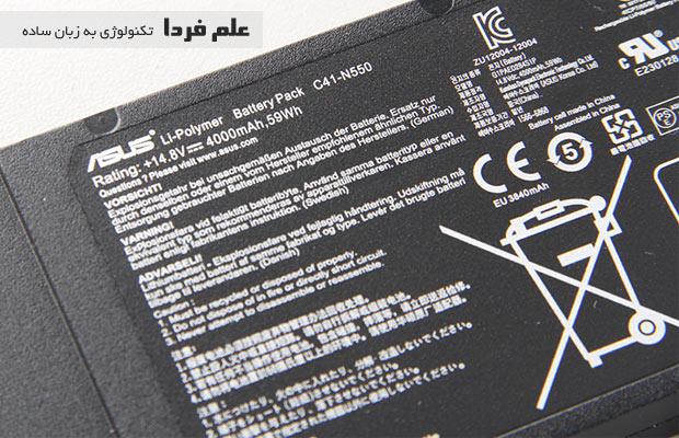 مشخصات باتری ایسوس N550JK