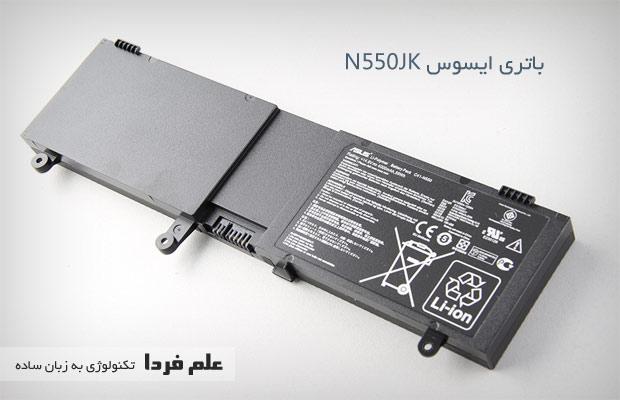 باتری ایسوس N550JK