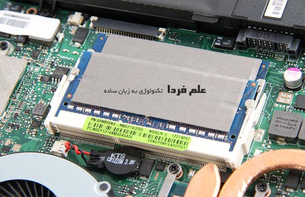 درآوردن رم RAM ایسوس N550JK