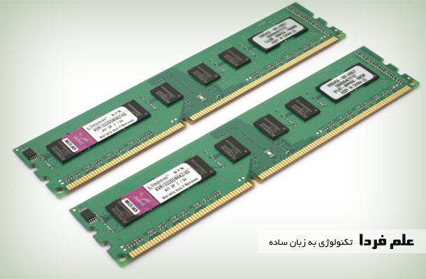 ماژول رم DDR3