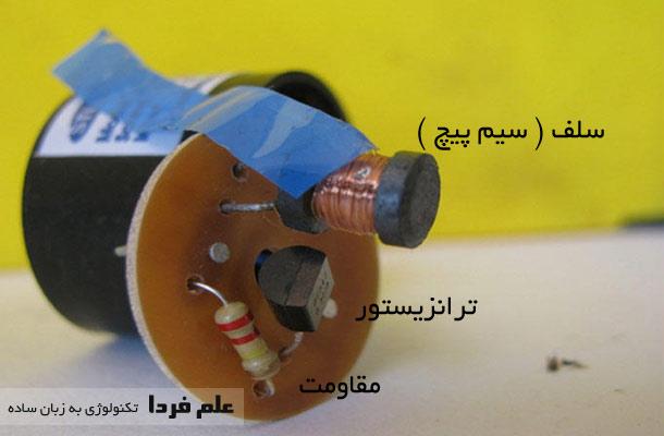 قطعات داخلی بازر Buzzer