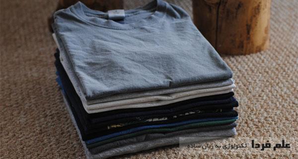 تا کردن تی شرت