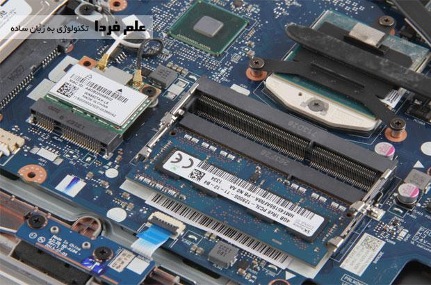 حافظه رم RAM روی مادربورد لنوو Z510