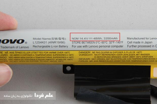 مشخصات باتری لنوو Z510