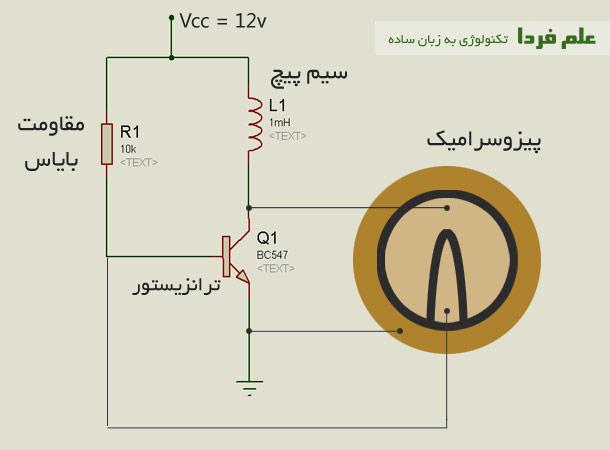 شماتیک مدار داخلی بازز Buzzer