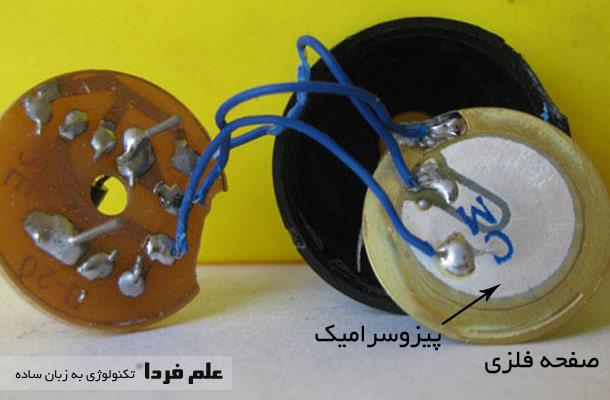 مدار چاپی و پیزوسرامیک در بازر Buzzer