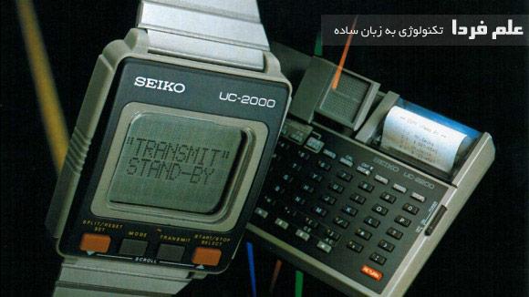 ساعت دیجیتال سیکو UC 2000