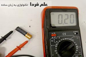 تست باتری قلمی بوسیله مولتی متر