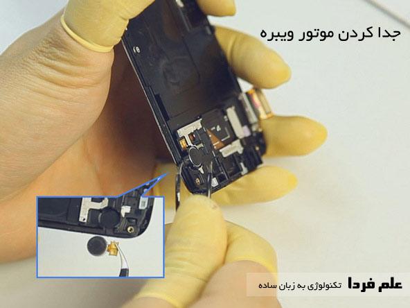 موتور ویبره Galaxy S6