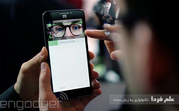 تعیین رمز گوشی با سفیدی چشم
