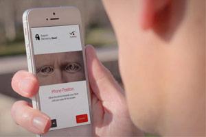 Eyeprint ID چیست و چگونه کار می کند ؟