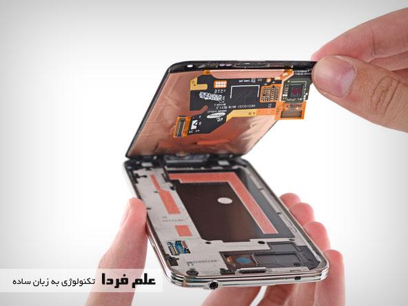 صفحه نمایش جدا شده Galaxy S5
