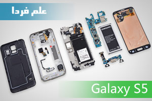 کالبد شکافی Galaxy S5 ، قطعات داخلی
