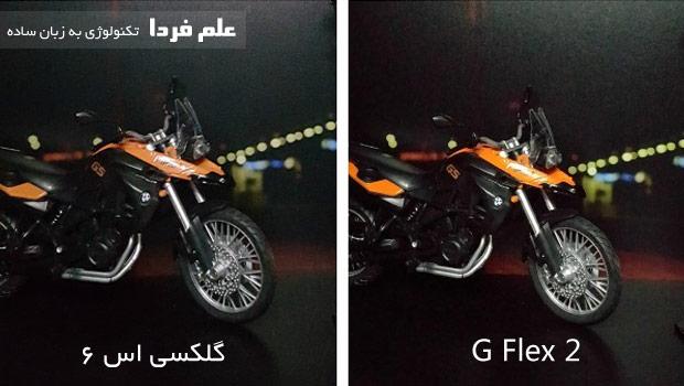 مقایسه دوربین گلکسی اس 6 و G Flex 2