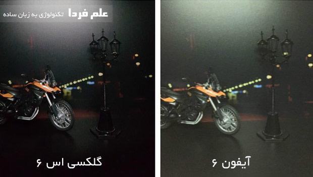 مقایسه دوربین گلکسی اس 6 و آیفون 6