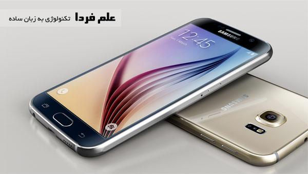 گوشی Galaxy S6
