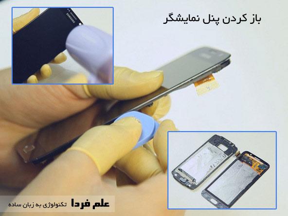 باز کردن پنل LCD از قاب جلویی Galaxy S6
