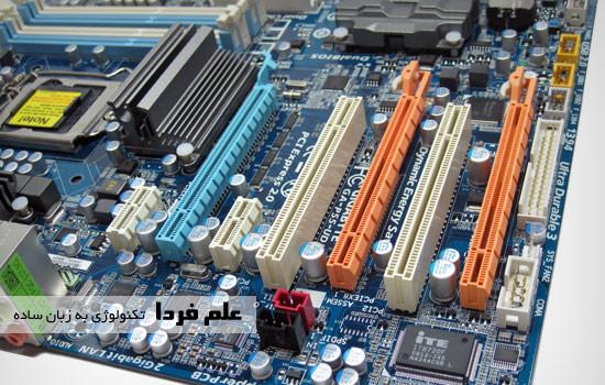 اسلات PCI Express روی مادربورد