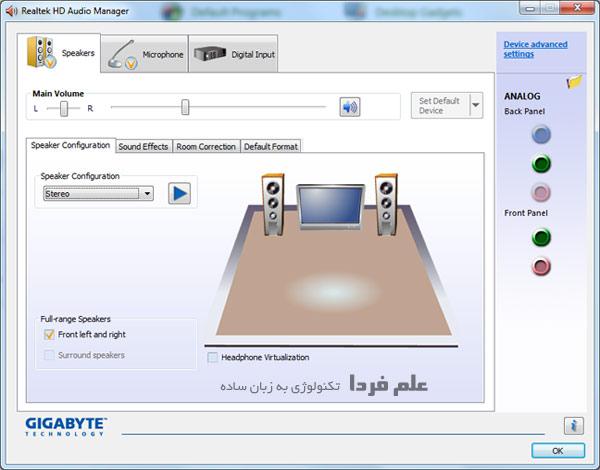 محیط مدیریت صدای Realtek در ویندوز