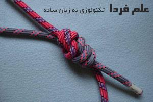 آموزش گره زدن دو طناب