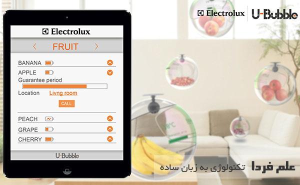 نمایی از اپلیکیشن موبایلی U-Bubble