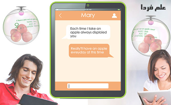 کاربران U-Bubble می توانند با هم ارتباط برقرار کنند