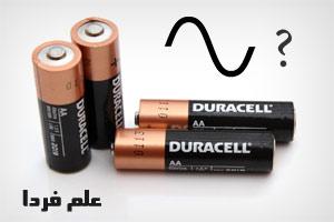 ذخیره ولتاژ ac در باتری