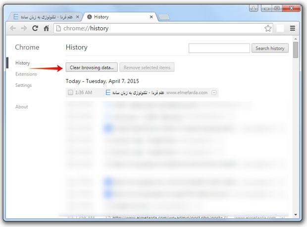 دکمه Clear browsing data در تنظیمات گوگل کروم