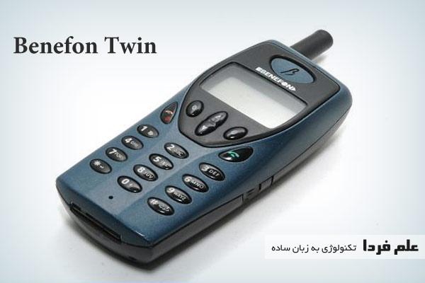 گوشی دو سیم کارت Benefon Twin