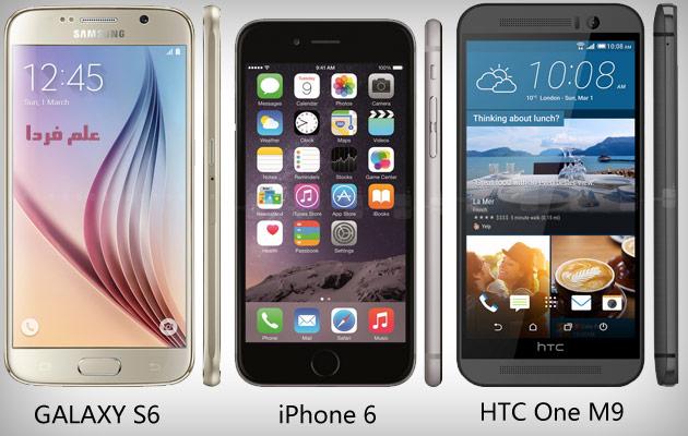 مقایسه اندازه گلکسی اس 6 با آیفون 6 و HTC One M9