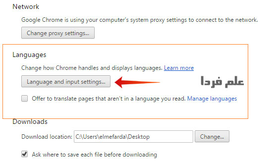 صفحه تنظیمات گوگل کروم - تنظیمات زبان