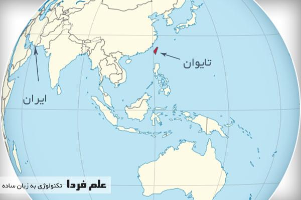 کشور تایوان در نقشه جهان