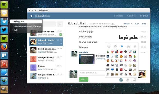 برنامه تلگرام برای کامپیوتر -نسخه لینوکس ( اوبونتو )