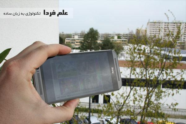 استفاده از HTC One M9 در محیط بیرون