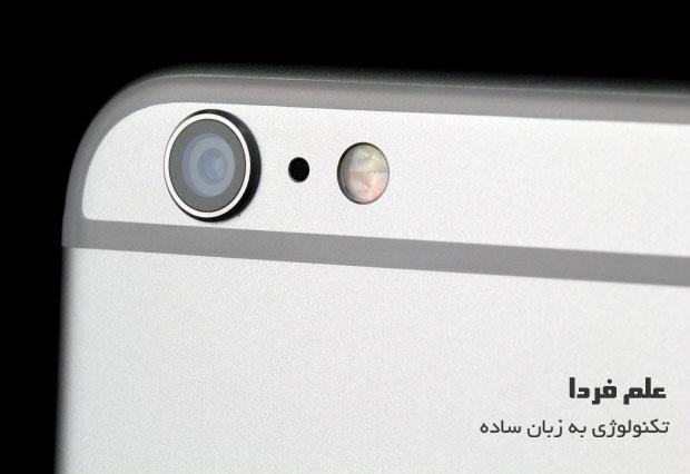 کیفیت دوربین آیفون 6 اس 12 مگاپیکسل خواهد بود