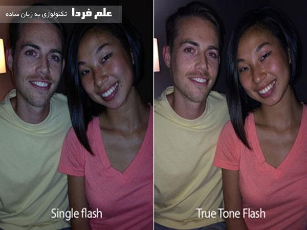 تکنولوژی True Tone در دوربین گوشی